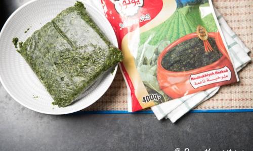 Molokhia påminner om spenat. Här hackad och fryst. Finns på välsorterade butiker med arabiskt sortiment.