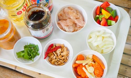 Ingredienser till thaikycklingen